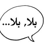 Árabe dialectal… ¿para qué?